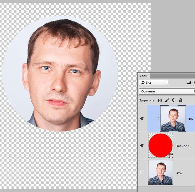 Photoshop как сделать круглым