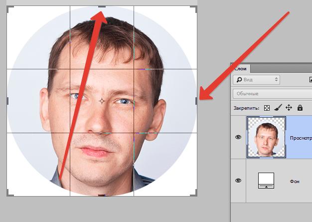 delaem-krugloe-foto-v-fotoshope-6
