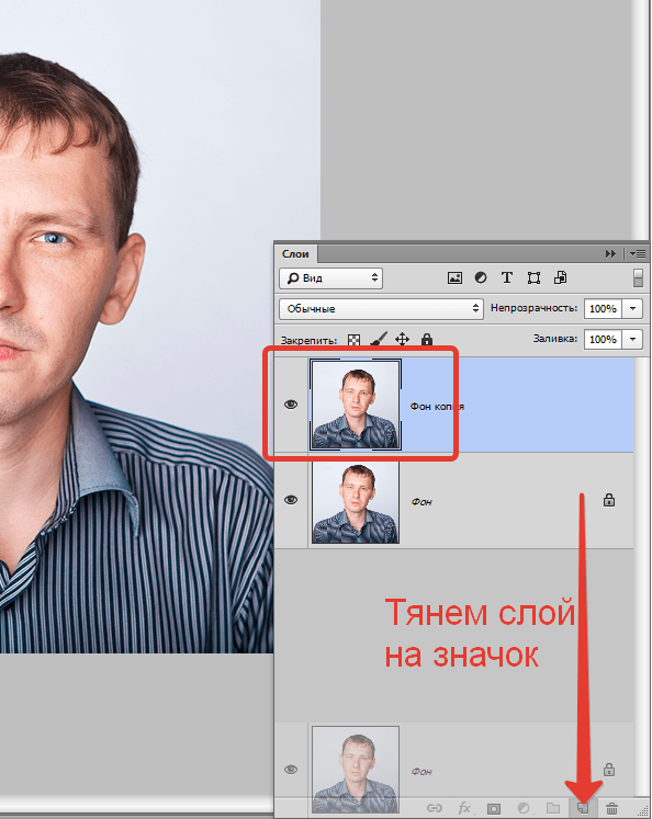 delaem-krugloe-foto-v-fotoshope-8