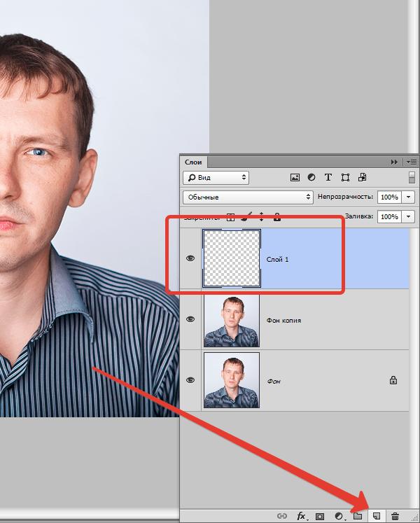 delaem-krugloe-foto-v-fotoshope-9