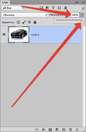 формат картинок с прозрачным фоном