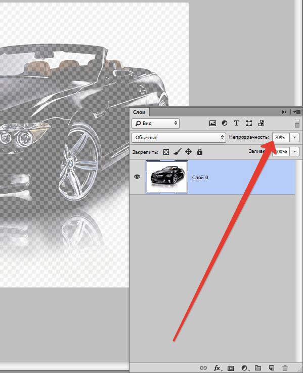 Как в фотошопе сделать полупрозрачный текст