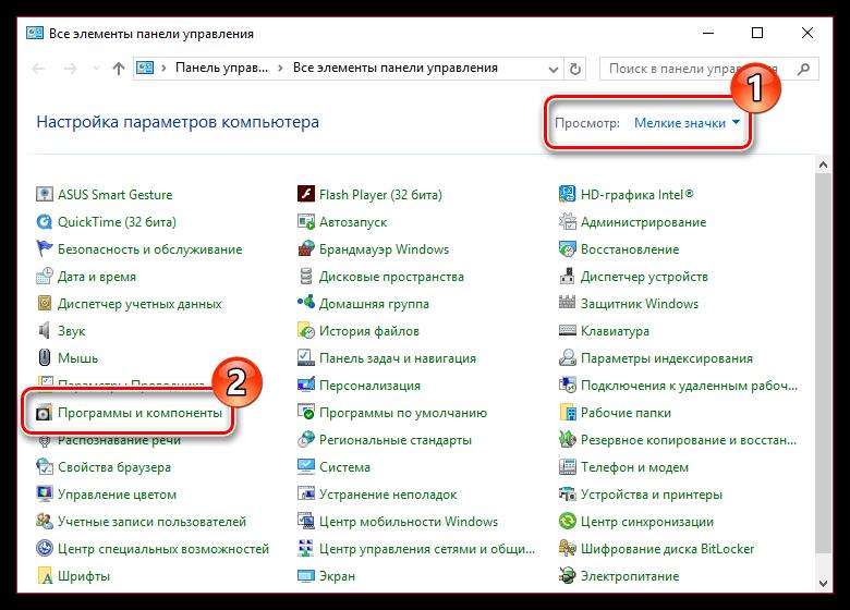 Для просмотра необходим Flash Player последней версии