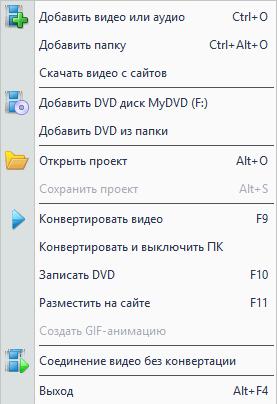 dobavlenie-elementov-v-videomaster