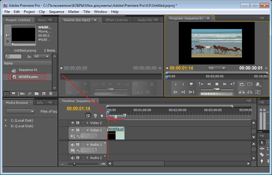 dobavlenie-video-na-panel-time-line-v-programme-adobe-premier-pro