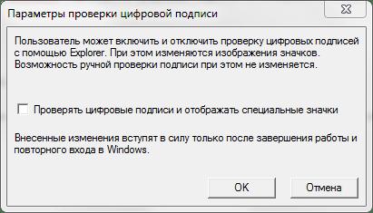 fatalnaya-oshibka-v-autocad-3