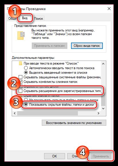 Где находится папка загрузок Adobe Flash Player
