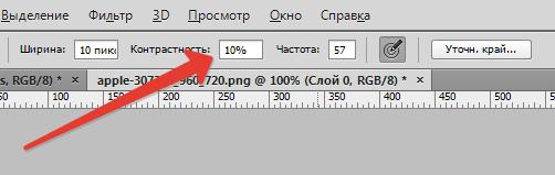 instrument-magnitnoe-lasso-v-fotoshope-7