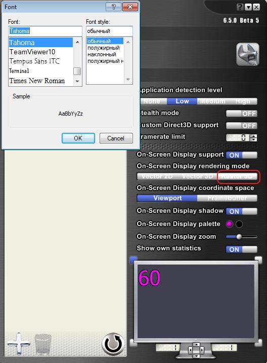 izmenit-shrift-v-ekrane-monitora-v-programme-msi-afterburner