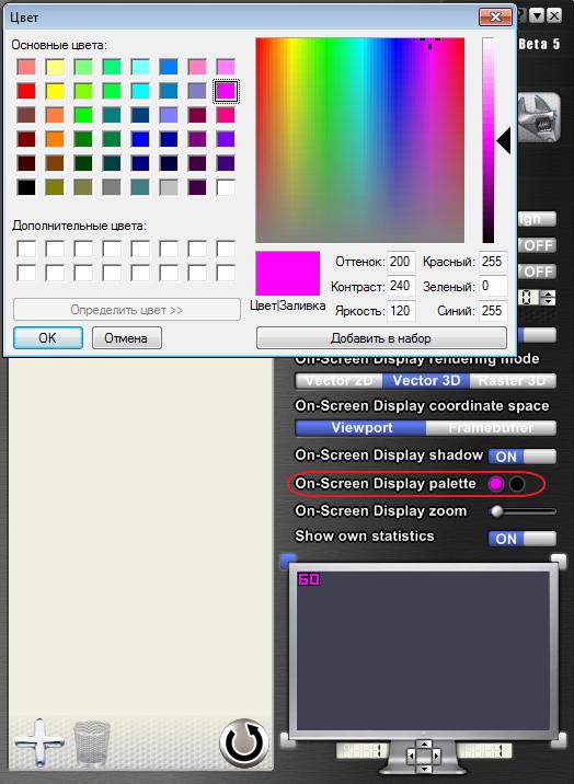 izmenit-tsvet-shrifta-v-ekrane-monitora-v-programme-msi-afterburner