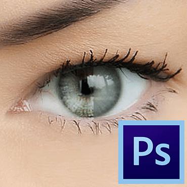 Как сделать яркие глаза в Фотошопе