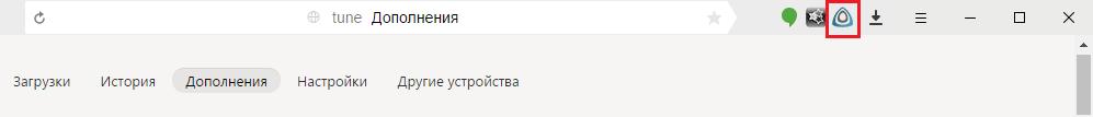 FriGate в каталоге Яндекс браузера