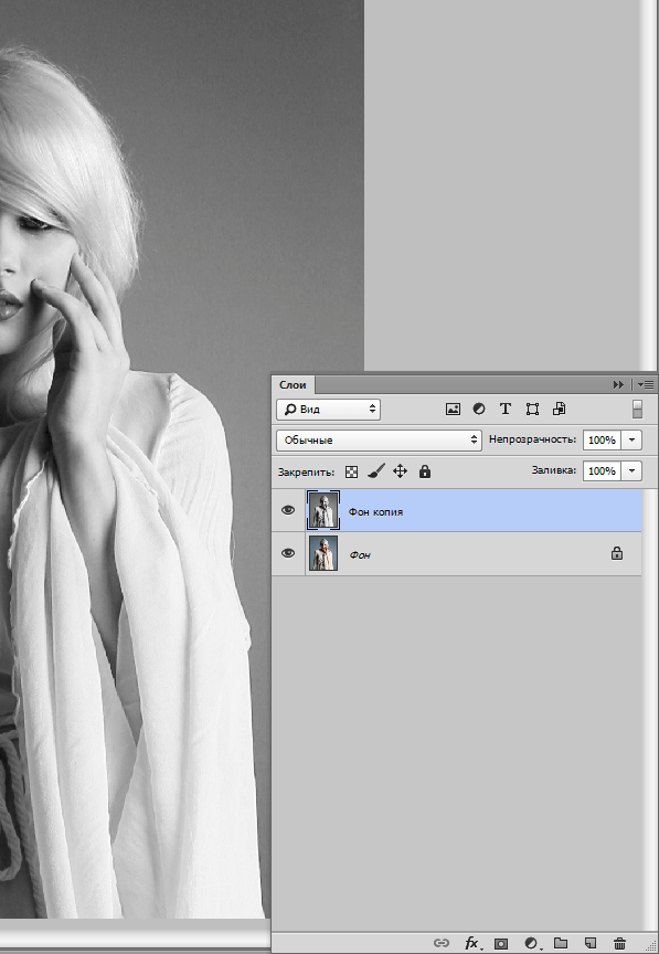 Обесцвечивание изображения