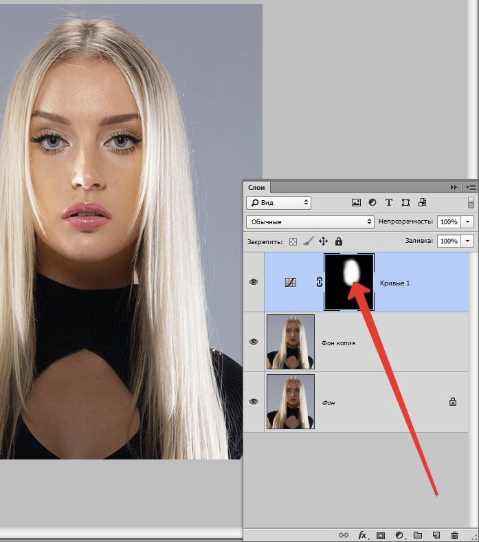 osvetlyaem-litso-v-fotoshope-12