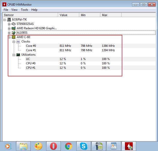 Параметры процессора в программе HWMonitor