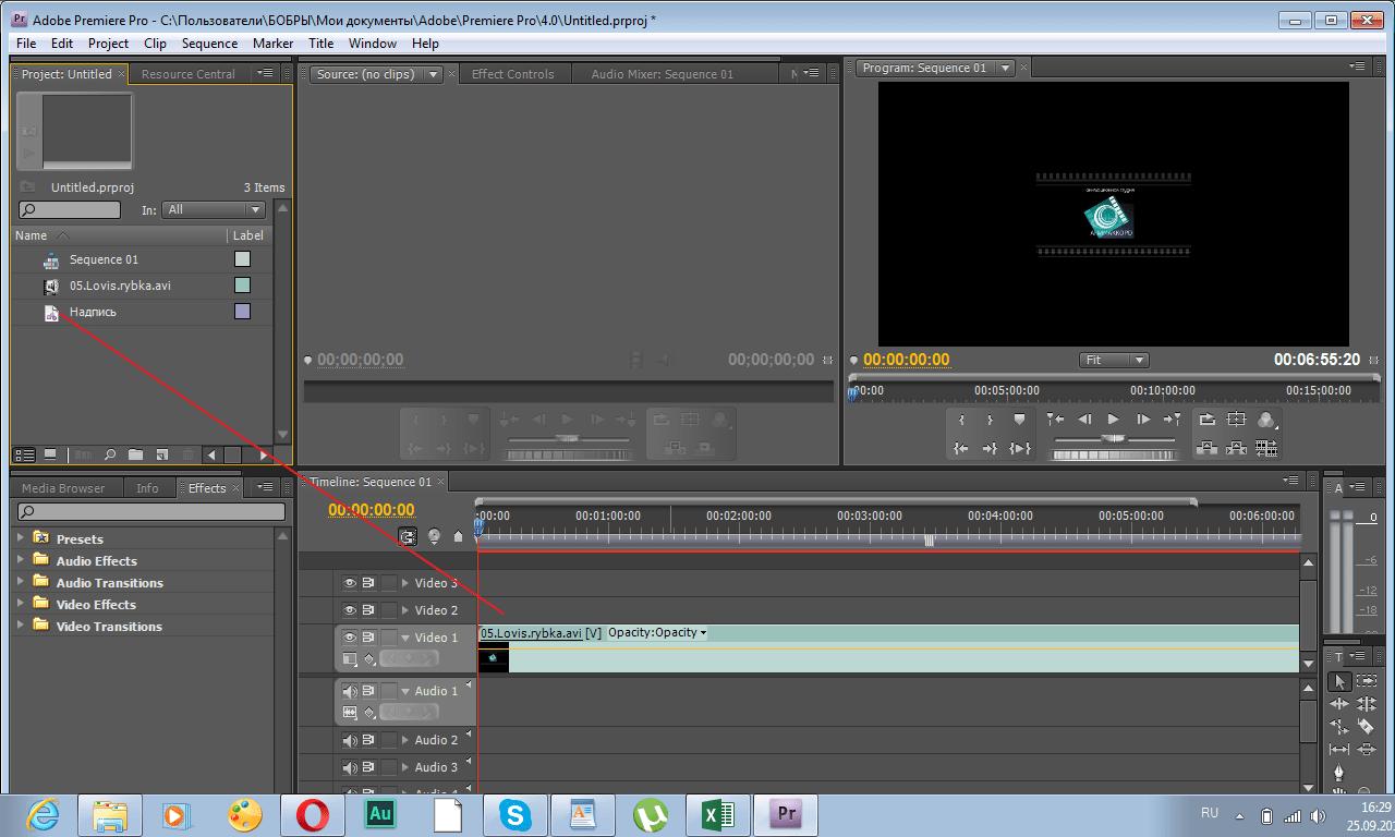 peremeshhaem-nadpis-nad-video-v-programme-adobe-premier-pro