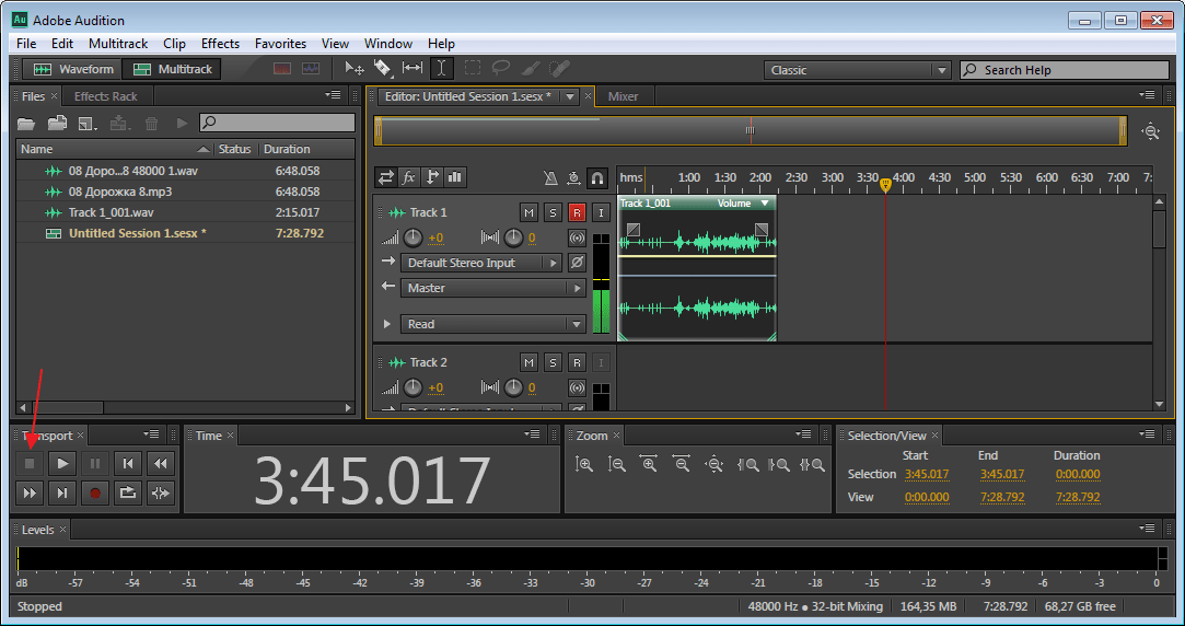 peremeshhenie-zvukovoy-dorozhki-v-programme-adobe-audition