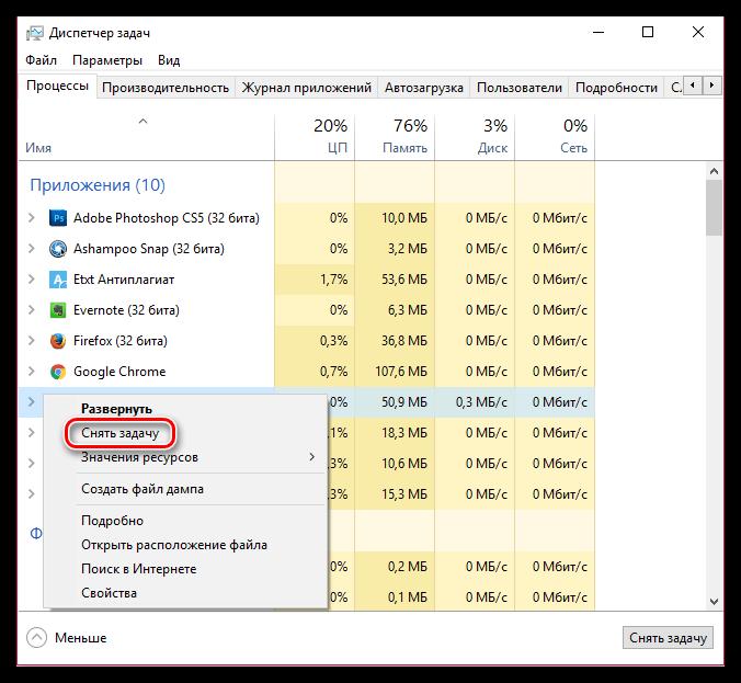 Почему не устанавливается Adobe Flash Player