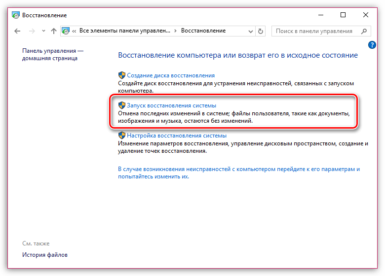 Почему не устанавливается Adobe Flash Player