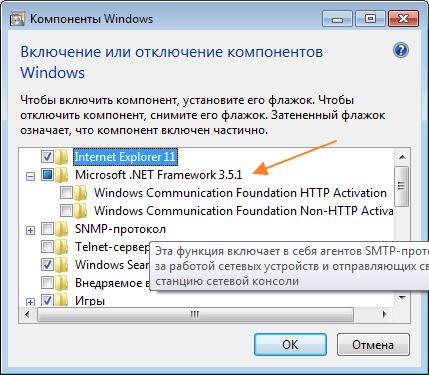 proverka-nalichiya-vshitoy-versii-microsoft-net-framework