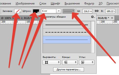 risuem-treugolnik-v-fotoshope-6