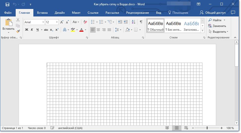 Сетка в документе Word