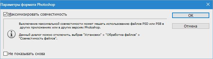 sohranyaem-foto-v-fotoshope-8