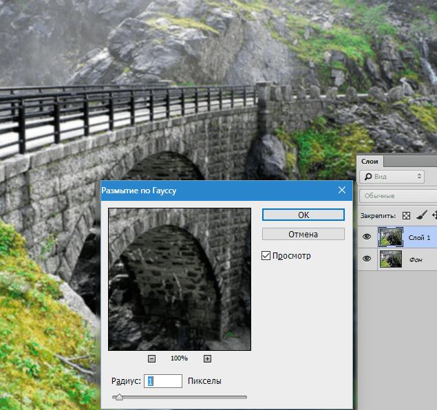 sostarivaem-foto-v-fotoshope-3