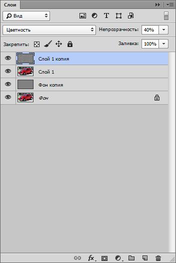 Создаем HDR фото в фотошопе (10)