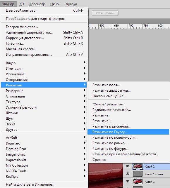 Создаем HDR фото в фотошопе (12)