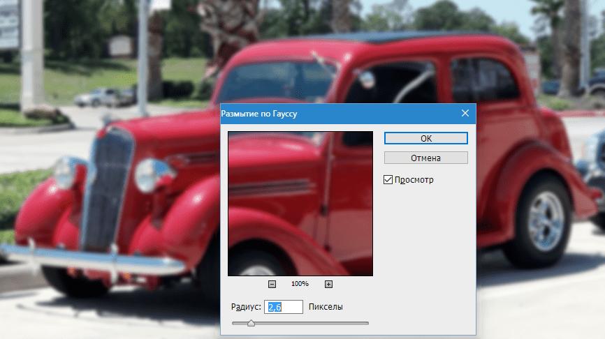 Создаем HDR фото в фотошопе (13)