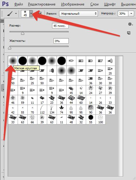 Создаем HDR фото в фотошопе (18)