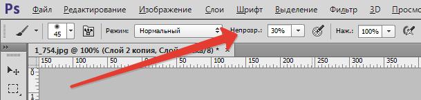 Создаем HDR фото в фотошопе (20)