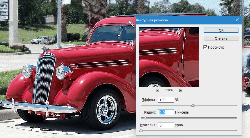 Создаем HDR фото в фотошопе (24)