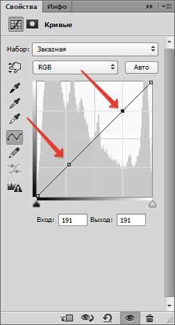 Создаем HDR фото в фотошопе (26)