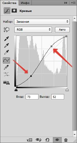 Создаем HDR фото в фотошопе (27)