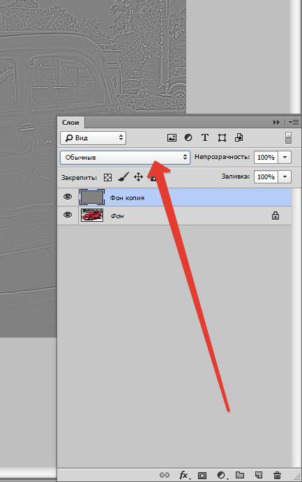 Создаем HDR фото в фотошопе (4)