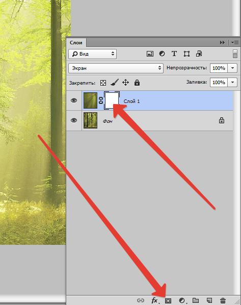 Как сделать фон однотонным фотошоп