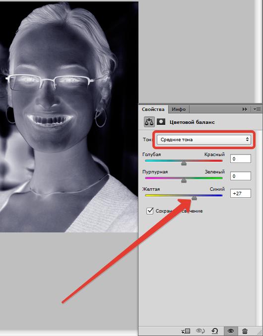 sozdaem-negativ-v-fotoshope-5