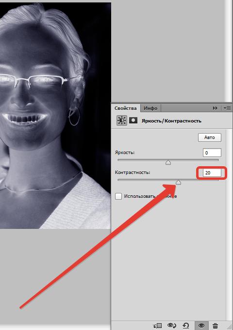 sozdaem-negativ-v-fotoshope-7