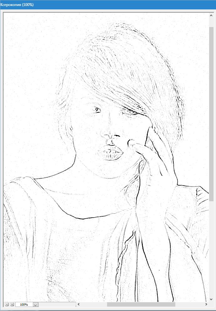 Создаем рисунок из фото в Фотошопе (7)