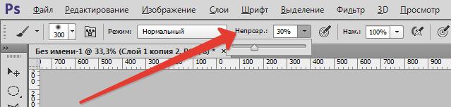 sozdaem-tuman-v-fotoshope-25