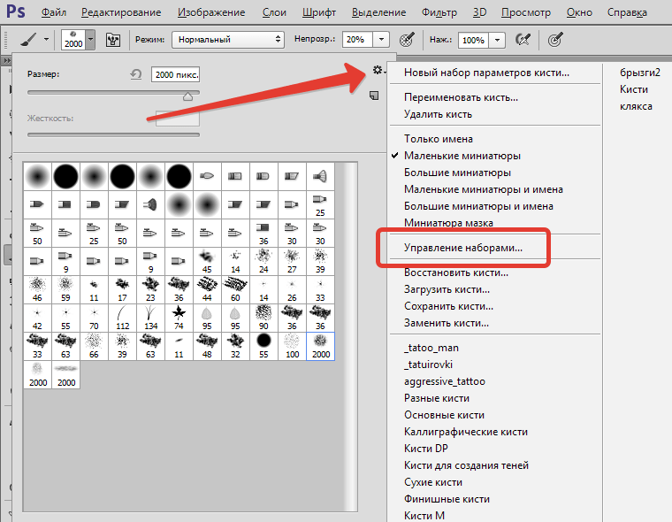 sozdaem-tuman-v-fotoshope-36