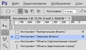 sozdaem-tuman-v-fotoshope-5