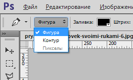 sozdanie-proizvolnoy-figuryi-v-fotoshope-3