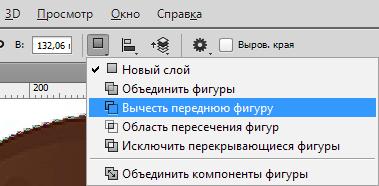 sozdanie-proizvolnoy-figuryi-v-fotoshope-9