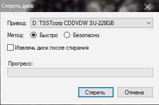 steret-disk-v-programme-cdburnerxp
