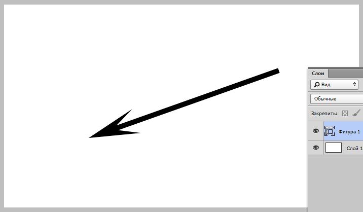 strelka-v-fotoshope-3