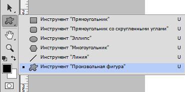 strelka-v-fotoshope-4