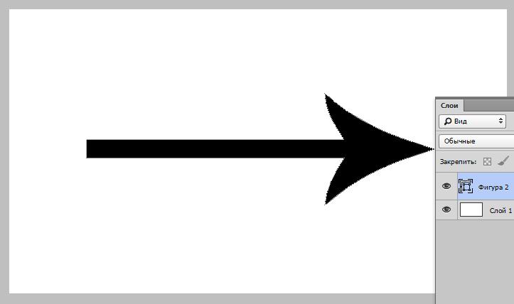 strelka-v-fotoshope-6